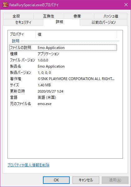 f:id:omaemona:20200528014936p:plain