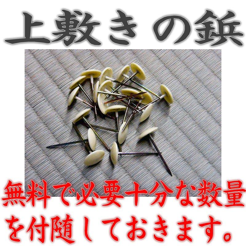 f:id:omakase_factory:20061128130330j:plain