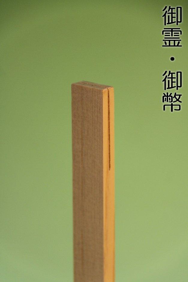 f:id:omakase_factory:20130122125414j:plain