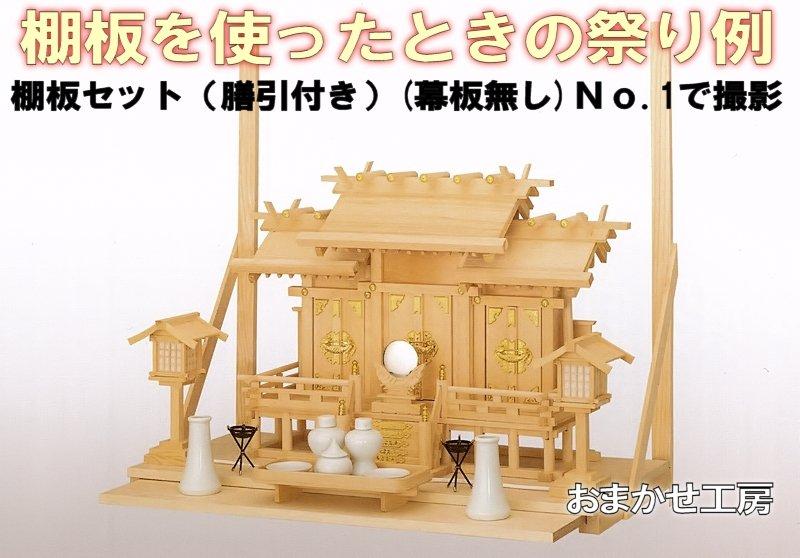 f:id:omakase_factory:20130202195545j:plain