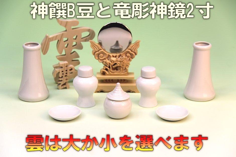 f:id:omakase_factory:20130211205401j:plain