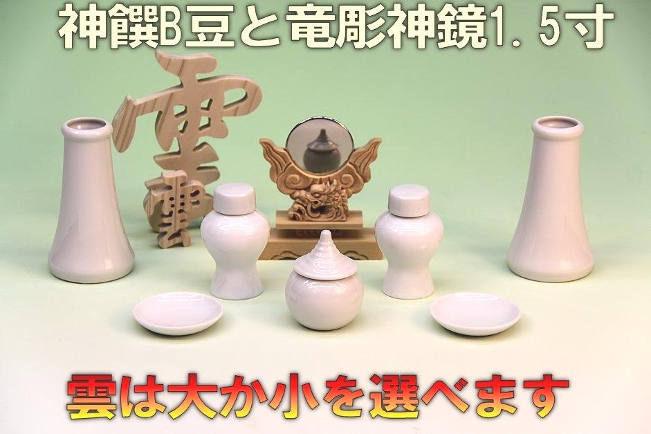 f:id:omakase_factory:20130211205455j:plain