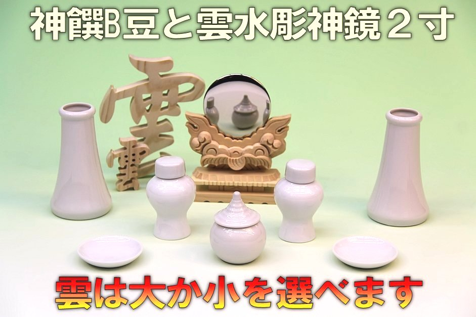 f:id:omakase_factory:20130211205719j:plain