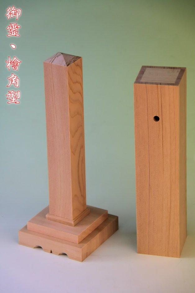 f:id:omakase_factory:20130411133208j:plain