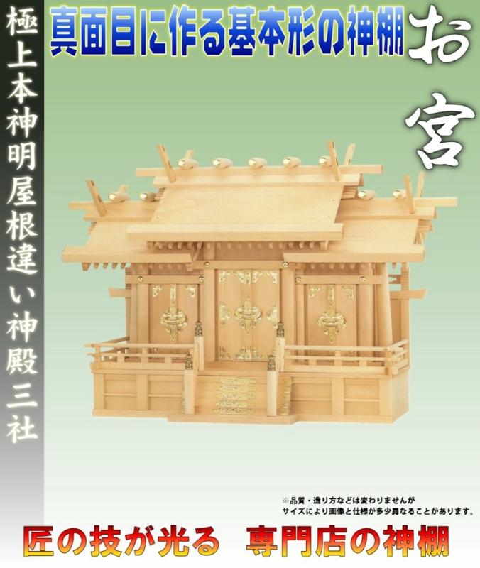 f:id:omakase_factory:20130825135151j:plain