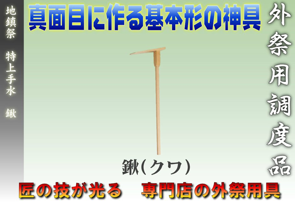 f:id:omakase_factory:20130825224856j:plain