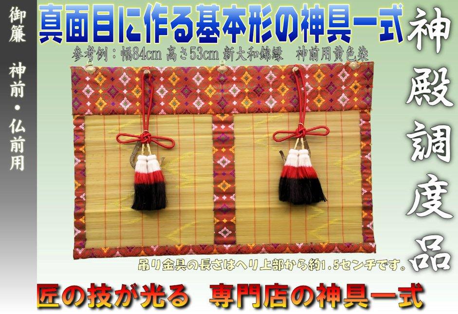 f:id:omakase_factory:20130825225330j:plain