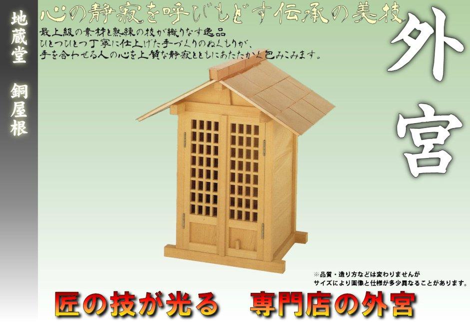f:id:omakase_factory:20130825225632j:plain