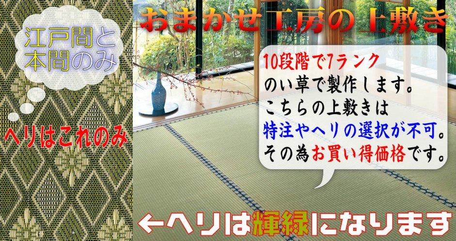 f:id:omakase_factory:20130825230009j:plain