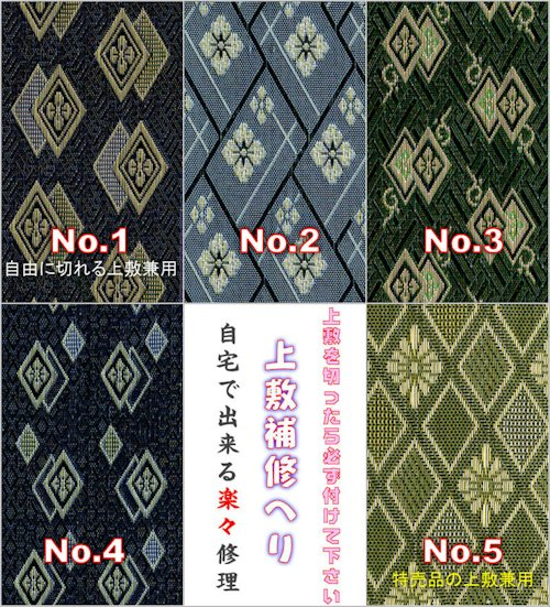 f:id:omakase_factory:20131101182105j:plain