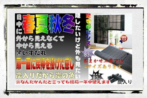 f:id:omakase_factory:20131117101552j:plain