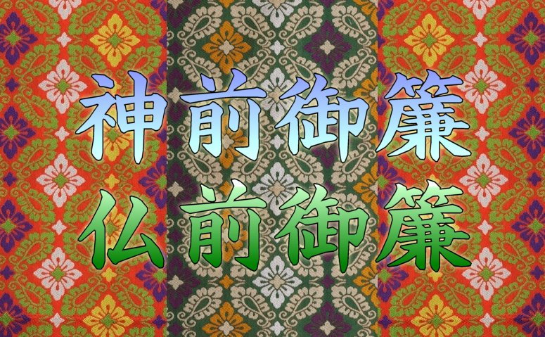 f:id:omakase_factory:20131128114812j:plain