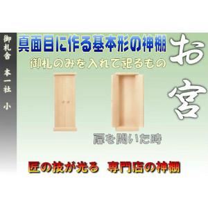 f:id:omakase_factory:20131211100936j:plain