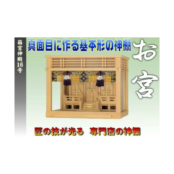 f:id:omakase_factory:20131215123029j:plain
