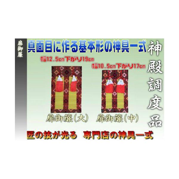 f:id:omakase_factory:20131217084926j:plain