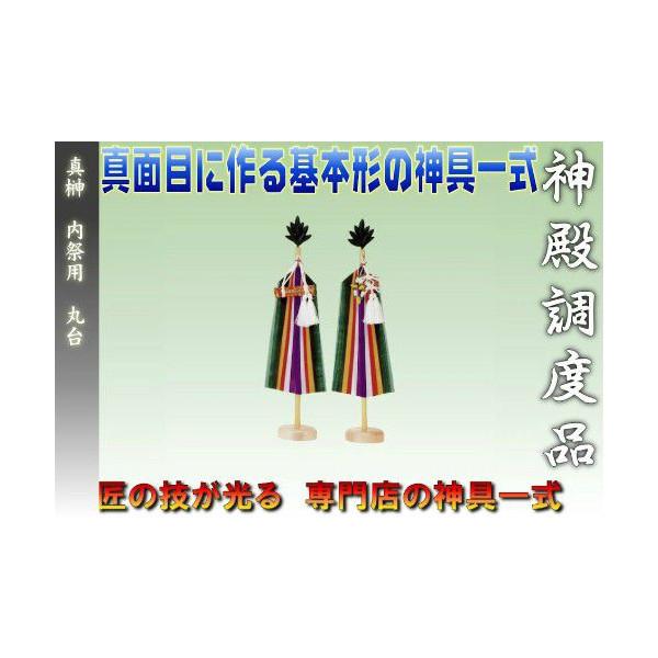 f:id:omakase_factory:20131218142803j:plain