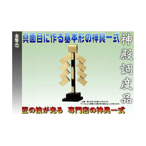 f:id:omakase_factory:20131220165048j:plain