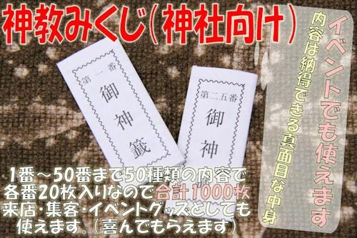 f:id:omakase_factory:20131221123834j:plain