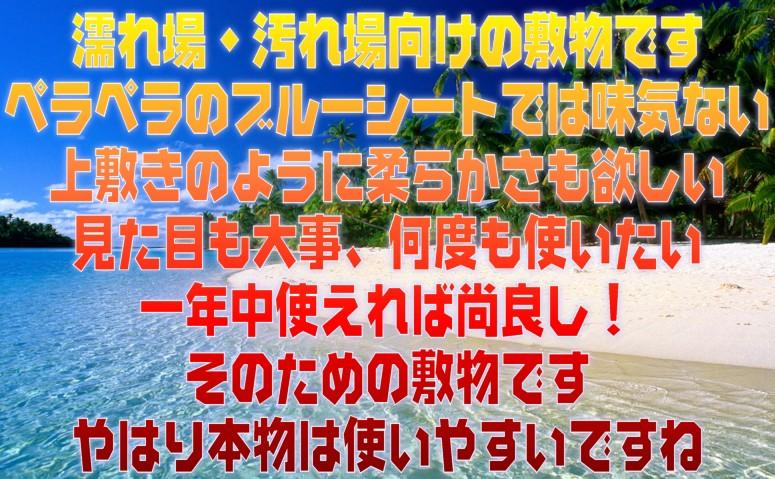 f:id:omakase_factory:20131221163329j:plain