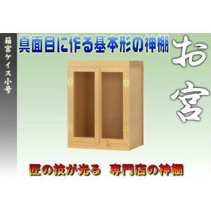 f:id:omakase_factory:20140108110044j:plain