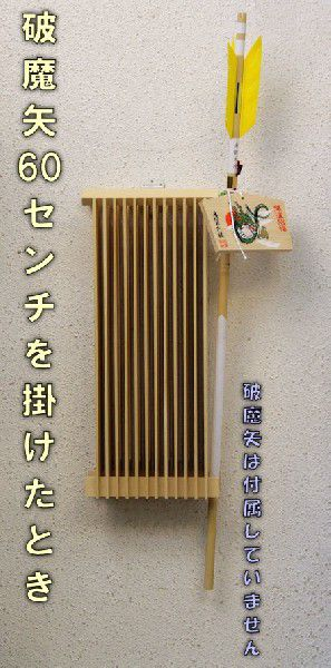 f:id:omakase_factory:20140115111714j:plain