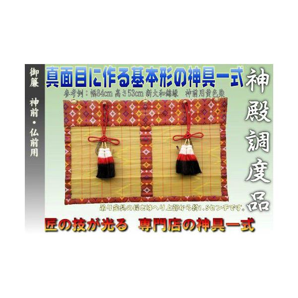 f:id:omakase_factory:20140118112242j:plain