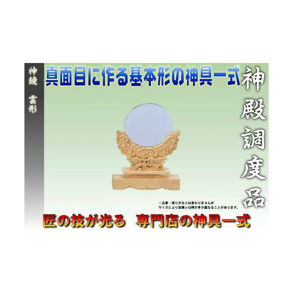 f:id:omakase_factory:20140119101234j:plain
