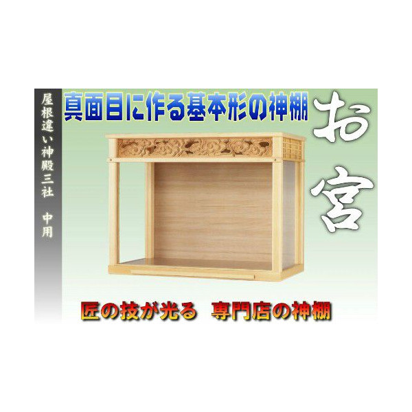 f:id:omakase_factory:20140125121823j:plain
