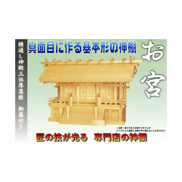 f:id:omakase_factory:20140127142250j:plain