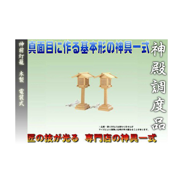 f:id:omakase_factory:20140128110440j:plain