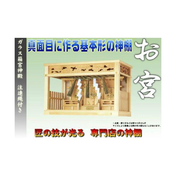 f:id:omakase_factory:20140207094334j:plain