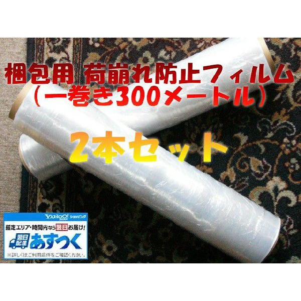 f:id:omakase_factory:20140213103633j:plain