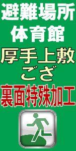 f:id:omakase_factory:20140214110545j:plain