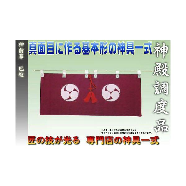 f:id:omakase_factory:20140222124017j:plain
