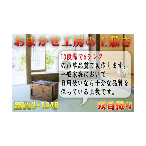 f:id:omakase_factory:20140228091617j:plain