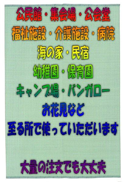 f:id:omakase_factory:20140307112521j:plain