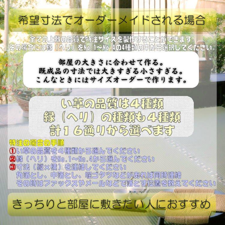 f:id:omakase_factory:20140314103523j:plain
