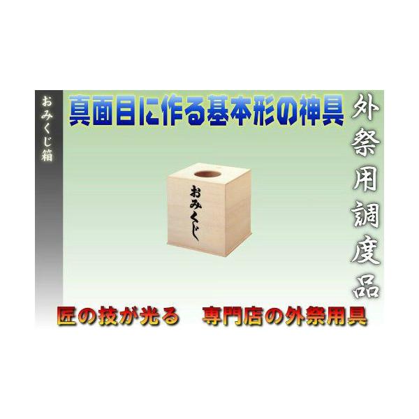 f:id:omakase_factory:20140317133218j:plain