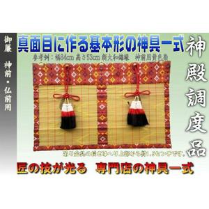 f:id:omakase_factory:20140324142739j:plain