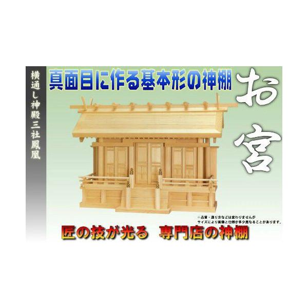 f:id:omakase_factory:20140325141515j:plain
