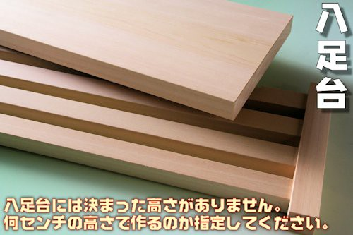 f:id:omakase_factory:20140409164724j:plain