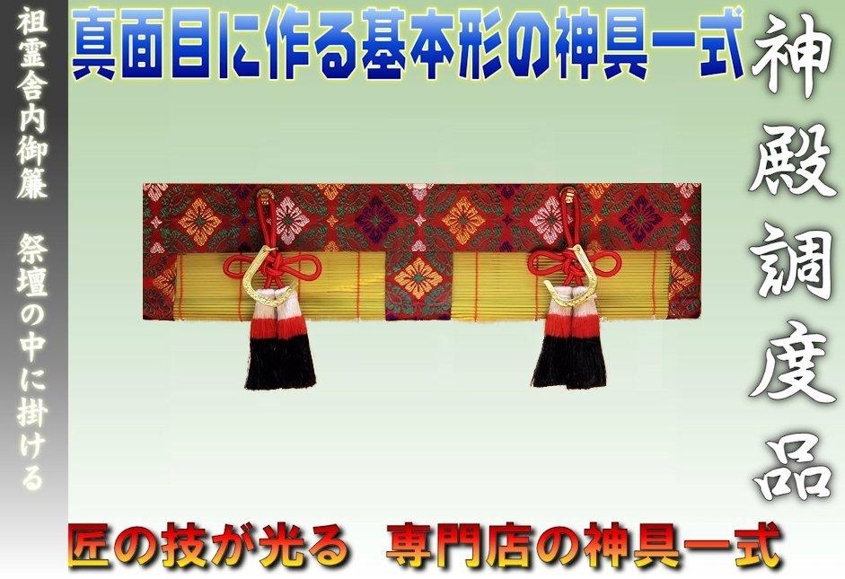 f:id:omakase_factory:20140410083929j:plain