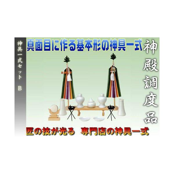 f:id:omakase_factory:20140410103843j:plain