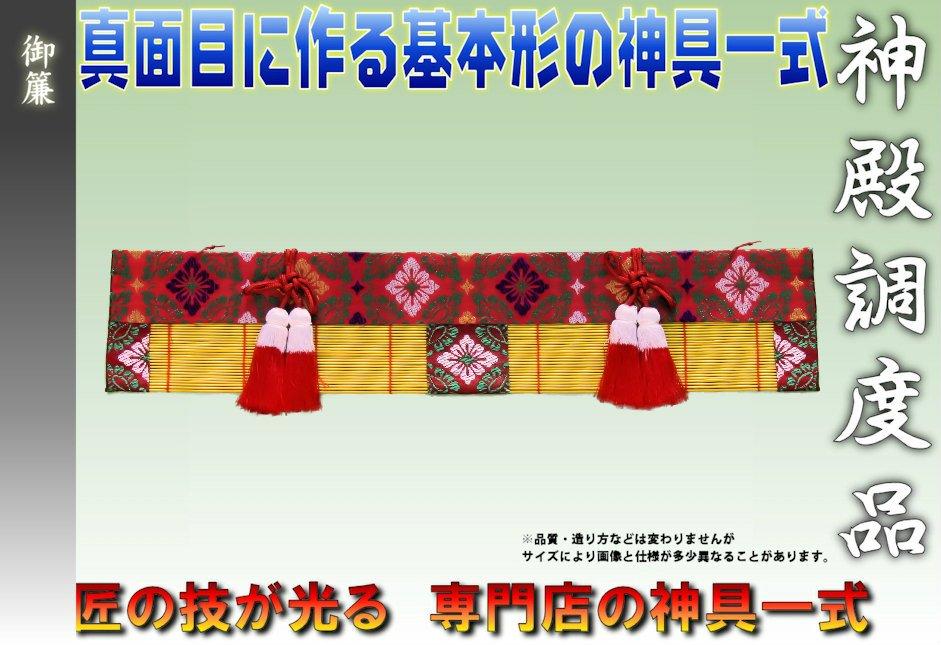f:id:omakase_factory:20140411223247j:plain