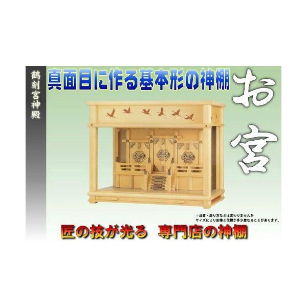 f:id:omakase_factory:20140505125058j:plain