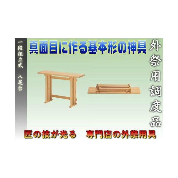 f:id:omakase_factory:20140616090545j:plain