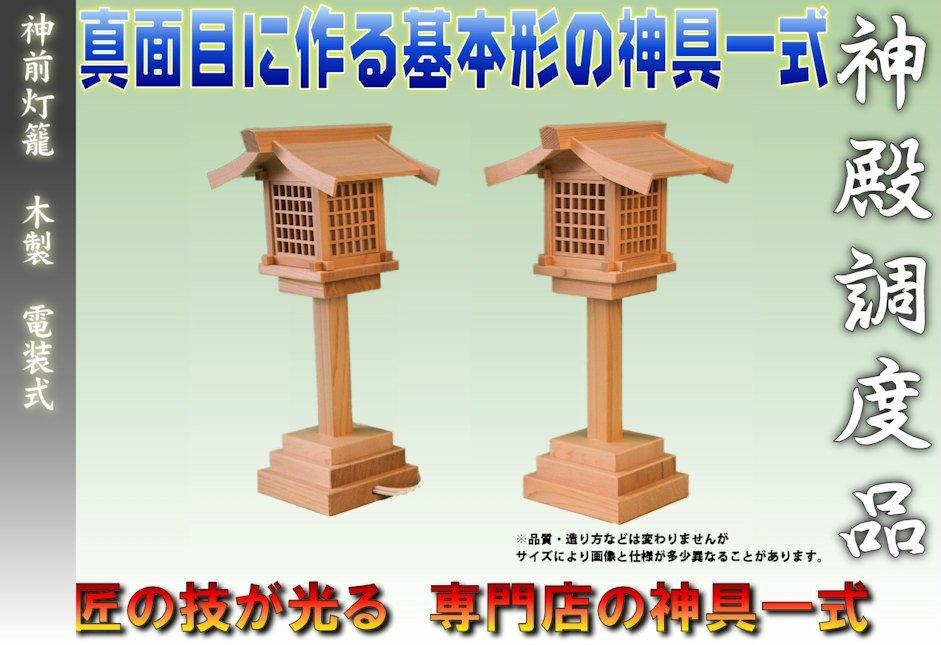 f:id:omakase_factory:20140706105042j:plain