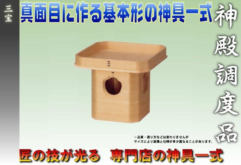 f:id:omakase_factory:20140706105208j:plain