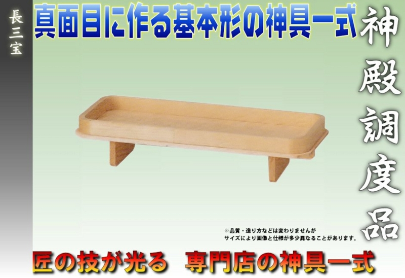 f:id:omakase_factory:20140706105357j:plain