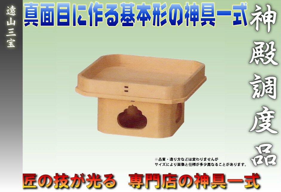 f:id:omakase_factory:20140706105850j:plain